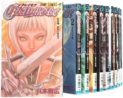 CLAYMORE (クレイモア) コミック 1-22巻 セット (ジャンプコミックス)