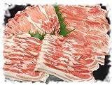 【送料無料】沖縄あぐー豚しゃぶしゃぶセット(4〜5人用) / 沖縄本舗 うちなーのしし屋