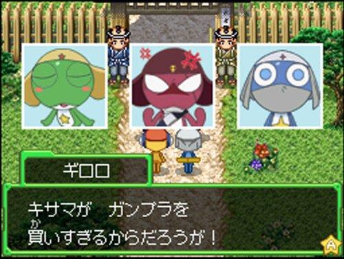 ケロロRPG 騎士と武者と伝説の海賊 特典 「ケロロ軍曹×テイルズ オブ」超コラボ 限定クリアファイル付き