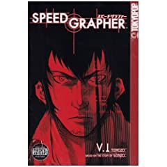 Speed Grapher - MANGA Volume 1 (Speed Grapher (Tokyopop))