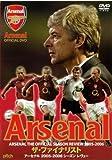 ザ・ファイナリスト アーセナル2005-2006シーズンレビュー (レンタル専用版)