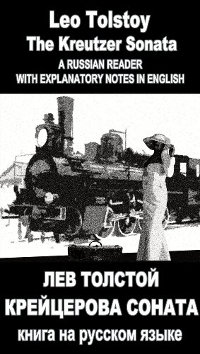 Essay lev tolstoy and england
