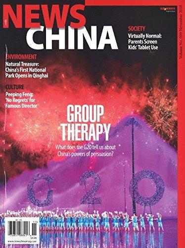 news-china