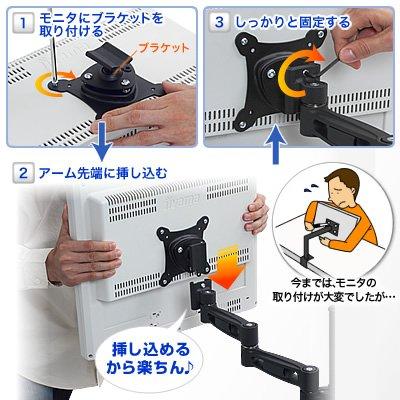 サンワダイレクト モニターアーム 2台設置 デュアルモニターアーム ブラック 100-LA017