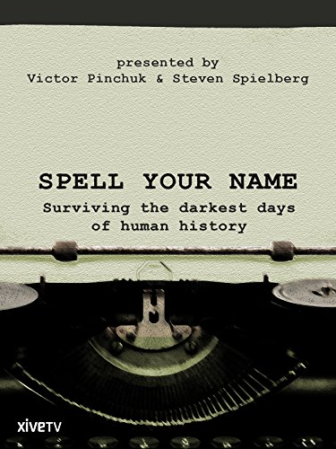 Spell Your Name on Amazon Prime Instant Video UK