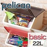 グレー ペリカン 収納 スタックストー ベーシック 22L stacksto, pelican 収納ボックス ケース スタッキング オムツ入れ フタ付き 収納スツール 収納ケース