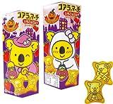 【ハロウィンお菓子】コアラのマーチ いちごミルク(10個)  / お楽しみグッズ(紙風船)付きセット