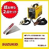 スズキッド(SUZUKID) アイマックス120 SIM-120、溶接棒 軟鋼 B-1 直径1.6×230mm PB-02 WHATNOTオリジナルセット!