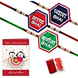 Set Of 3 Stylish Rakhi Soft Cotton Bright Strings Bracelet Wristbands Pyaara Bhai, Sachcha Bhai & Kameena Bhai Rakhi For Brother, Bhaiya