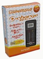 サンコム(suncom) 充電式なんでも充電器 まるチャージ auキット HPM203 27641