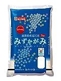 【精米】滋賀県 近江米 白米 みずかがみ 5kg 平成26年産