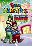 51DcNbRdxCL. SL160  Super Mario Bros: Marios Movie Madness