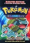 Pok�mon Chronicles - Vol. 4 [UK Import]
