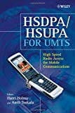 img - for HSDPA/HSUPA for UMTS: High Speed Radio Access for Mobile Communications book / textbook / text book