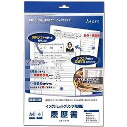 インクジェット 履歴書 (角2封筒入) EJP005