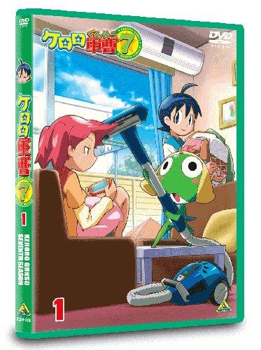 ケロロ軍曹7thシーズン 1 [DVD]