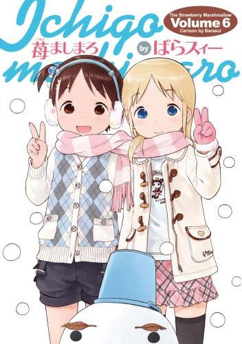 苺ましまろ 6 (電撃コミックス)