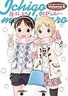 苺ましまろ 第6巻 2009年02月27日発売