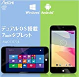 Λzichi 7インチ Windows&Android OS タブレットPC AWOS-0701(Dual OS、WIN8.1with Bing/Android4.4、Atom Z3735G、1GB、32GB、IPS液晶、BT4.0)