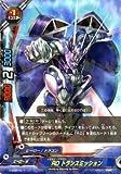 バディファイト RD トランスミッション(レア)/Wヒーロー大戦(BF-H-EB02)/シングルカード