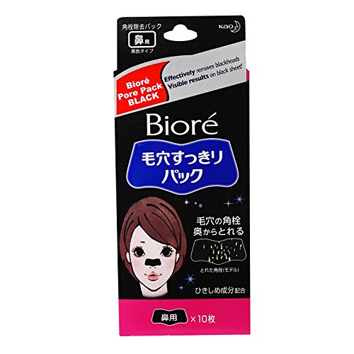 bluebeach-biore-nose-strips-for-women-deep-cleansing-pore-active-cool-pack-of-10-pieces-black-strips