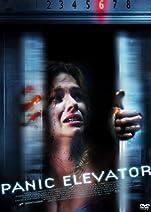 パニック・エレベーター [DVD]