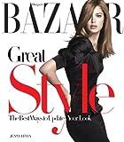 Harper's Bazaar Great Style: Best Ways to Update Your Look Jenny Levin