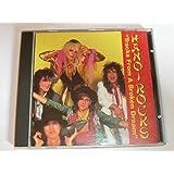 Hanoi Rocks - Rarities 1981/1985