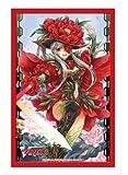 ブシロードスリーブコレクション ミニ Vol.123 カードファイト!! ヴァンガード 『牡丹の銃士 マルティナ』