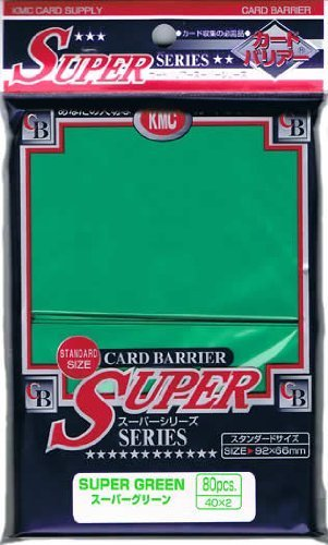 Super Green Standard Card Sleeves 80ct. by KMC Sleeves