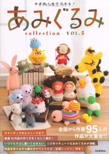 ������1�ܤǤǤ���! ���ߤ����collection VOL.5