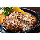 A4ランク以上の松阪牛を100%贅沢に使用した松阪牛ハンバーグステーキ 3個セット