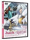 .hack /  / Quantum 3 [DVD]