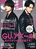 JELLY(ジェリー) 2016年 08月号  EXILE TAKAHIRO/三代目J Soul Brothers 登坂広臣 表紙 [雑誌]