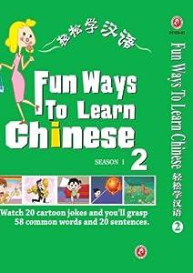 Fun Ways to Learn Chinese II