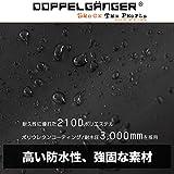 DOPPELGANGER(ドッペルギャンガー) ウォータープルーフバッグカバー 対応サイズ~35リットル 210Dポリエステル(PUコーティング) 反射素材ロゴプリント バッグパックレインカバー DRC165-BK