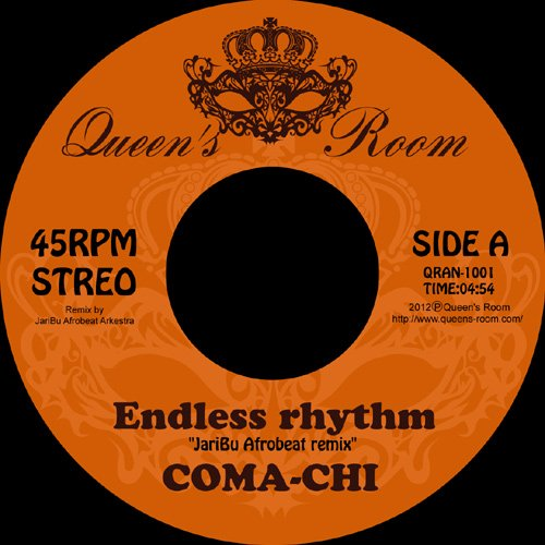 ENDLESS RHYTHM (JARIBU AFROBEAT REMIX) [7inch Analog]
