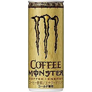 アサヒ モンスターコーヒー