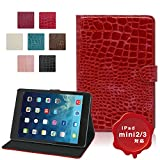 MS factory iPad mini3 / mini2 Retina クロコダイル 手帳型 PU レザー ケース カバー スタンド mini 2 3 PUレザー カバーケース 全7色 レッド 赤 mR-croco-RD