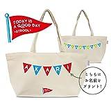 [名入れ]ペナントデザイン: マザーズバッグ (横型・中サイズ) 出産祝い マザーズバッグ ギフト (レッド&ブルー)