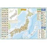 デビカ 日本地図 070182