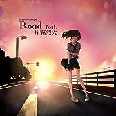 Road feat.片霧烈火