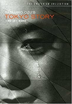 "Cover of ""Tokyo Story - Criterion Collect..."