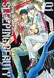 SLEEPING BEAUTY 01 (ジュディーコミックス クリエ)