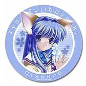 CLANNAD ステッカー B 藤林杏