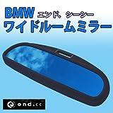 エンドシーシー(end.cc) BMW ワイドルームミラーVer.2 アルカンタラ&ブルーステッチ