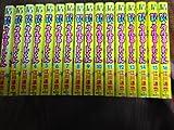 まじかる☆タルるートくん セレクション版 コミック 全16巻完結セット (ジャンプコミックスセレクション)