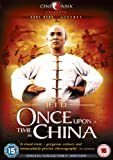 Once Upon A Time In China [DVD]