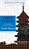 Noble House (James Clavells Asian Saga)