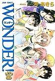 WONDER! 7 (ジュールコミックス)